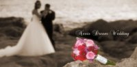 Nevis Dream Wedding